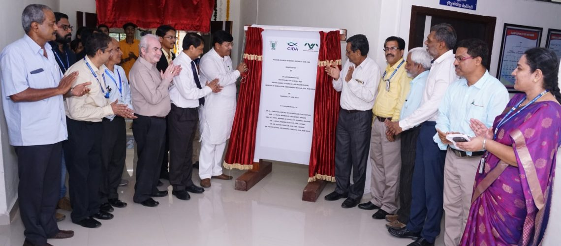 icar-ciba-inaugurated-its-first-aquaculture-research-centre-on-the-west-coast-in-gujarat-at-the-navsari-agriculture-university-campus-on-7th-june-2018