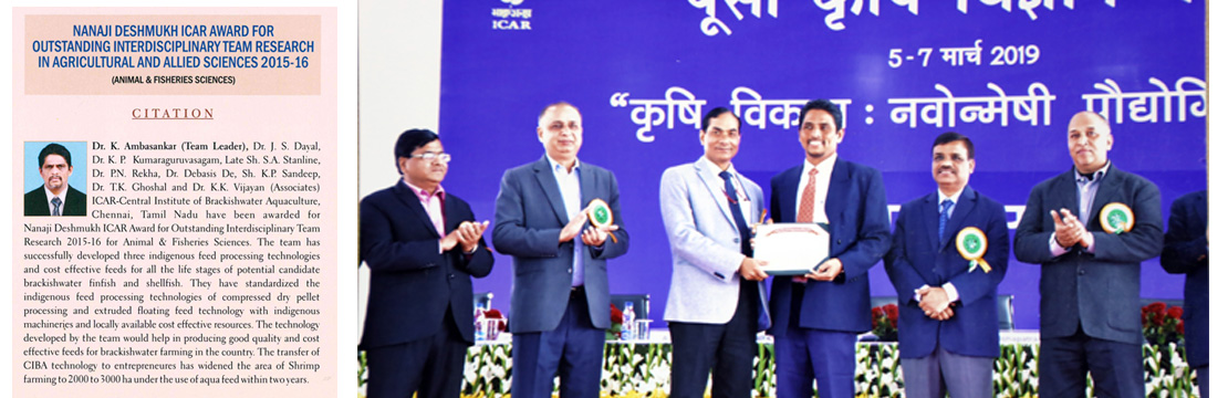 icar-ciba-nutrition-team-was-awarded-with-nanaji-deshmukh-icar-award-for-outstanding-interdisciplinary-team-research-in-agriculture-and-allied-sciences-2015-16