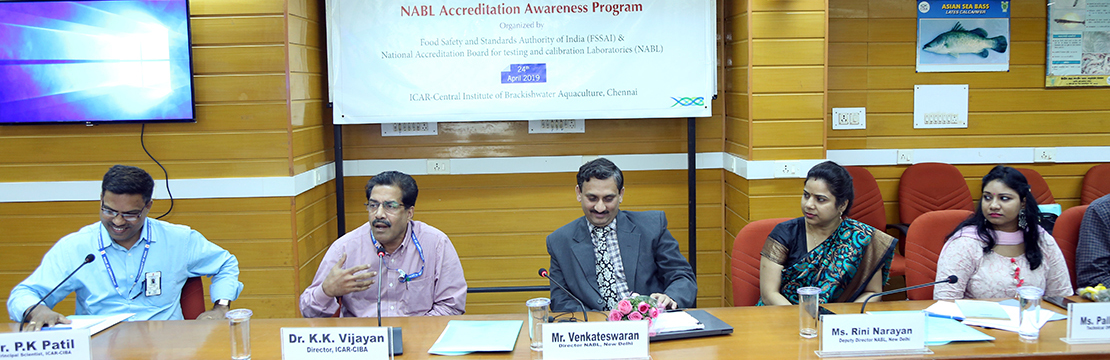NABL Accreditation Awareness Program Conducted At ICAR-CIBA In Collaboration With Food Safety Standards Authority Of India (FSSAI) On 24th April, 2019