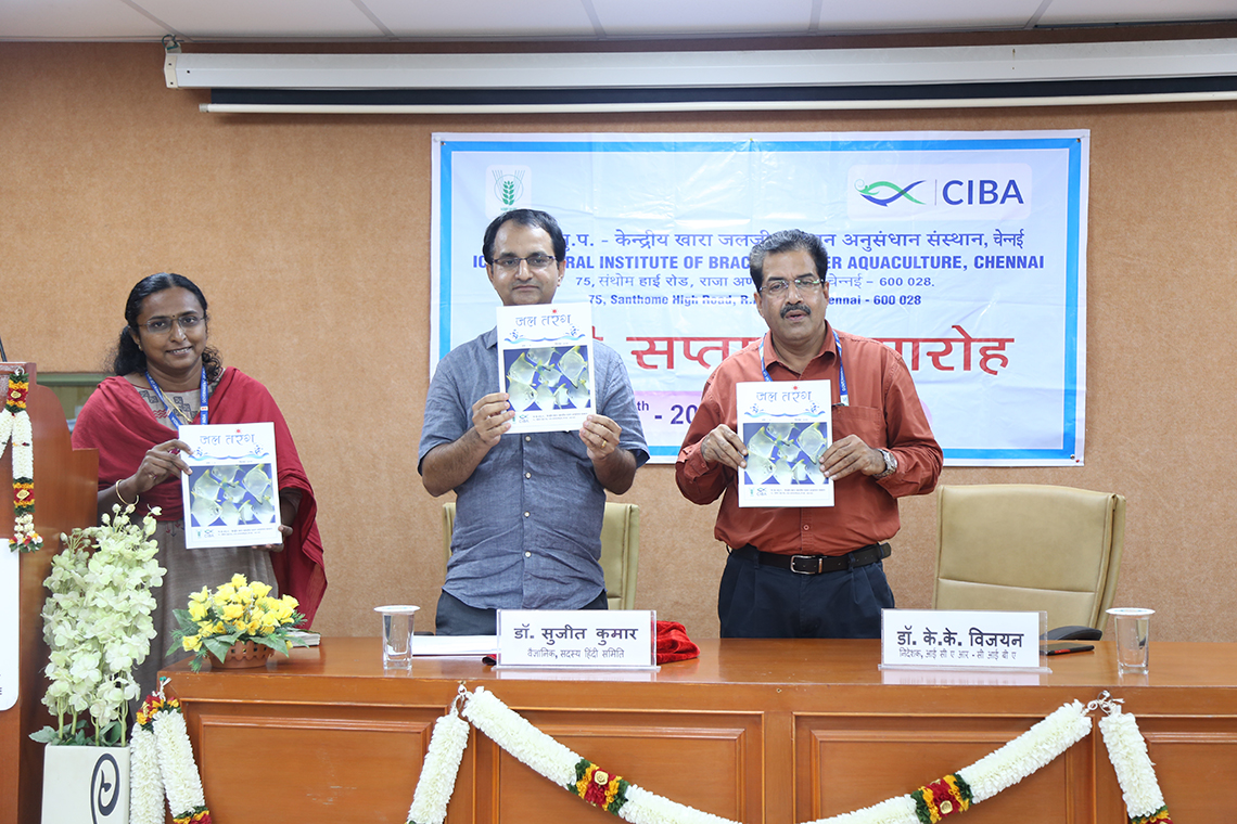 Hindi week celebrations in ICAR-CIBA